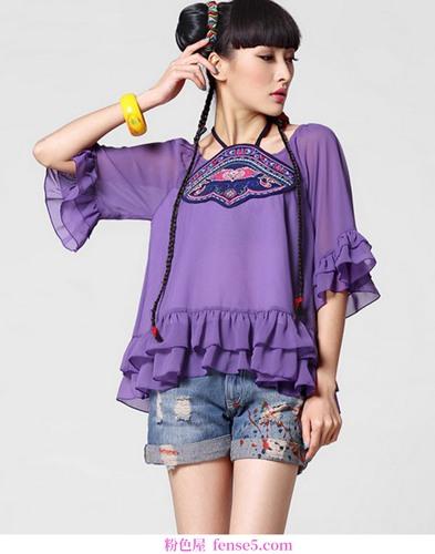 给你一个紫色的梦