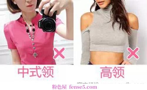 如何选择适合自己身材的t恤(上)